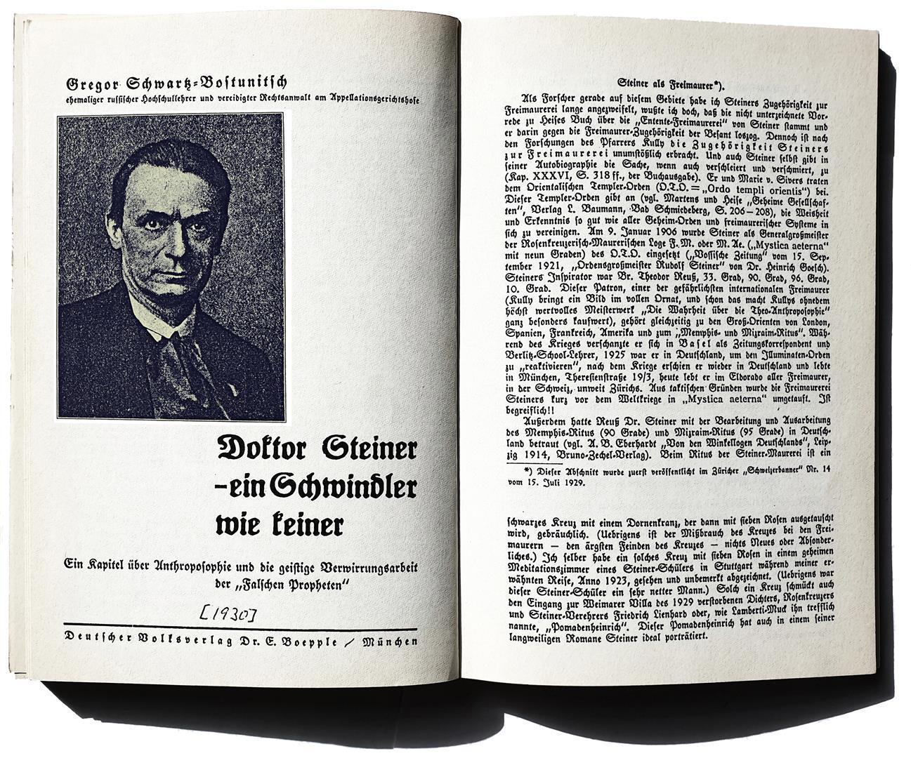 Gregor Schwartz-Bostunitsch