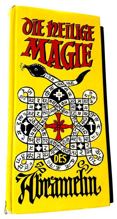 Священная магия Абрамелина мага